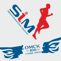Любителям бега предлагают поздравить Омск вместе с Сибирским международным марафоном