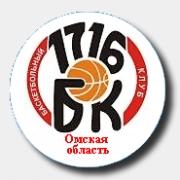 Омские баскетболисты выбирают название для команды
