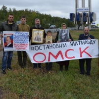 В Омске православные активисты ударили автопробегом по «Матильде»
