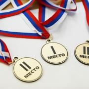 Центральный округ определился с финалистами летней спартакиады