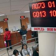 В Омске испытывают банки на клиентоориентированность