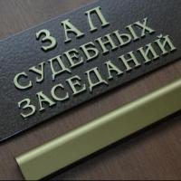 В Омске повторно будут судить бывшего сотрудника МЧС, убившего свою бабушку