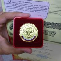 В 2017 году 449 омских выпускников получили медаль «За особые успехи в учении»