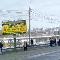 В Омске штраф за размещение незаконной рекламы достигает 100 тысяч рублей