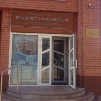 Бизнес-инкубатор вводит дистанционное предоставление услуг омским предпринимателям