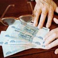 """В Омске пенсионерка поменяла 175 тысяч """"старых"""" рублей на """"новые"""""""