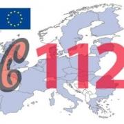 В экстренных случаях набираем номер 112