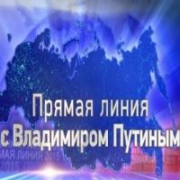 Омская мэрия оперативно отреагировала на вопросы, поступившие на «Прямую линию» Президента