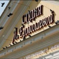 В театре «Студии» Любови Ермолаевой» омичи увидят комедию в жанре «побег в неизвестность»
