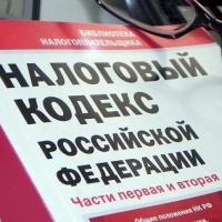 За 2017 год казна Омской области пополнилась на 100 млрд налогов