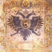 Омский музей представит раритетное знамя Сибирского казачьего войска