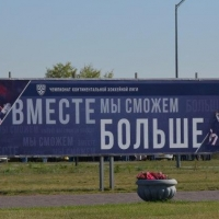 Омский «Авангард» проиграл «Трактору» со счетом 1:3