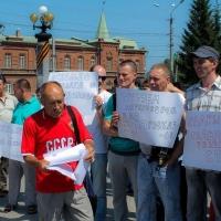 В Омске прошел митинг работников «Омсктрансмаш»