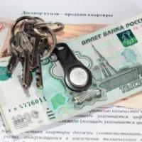 Одну пятую зарплаты омичи тратят на аренду квартир