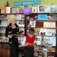 Омские библиотеки пропагандируют семейные ценности