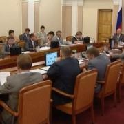 Проект бюджета Омской области принят в первом чтении