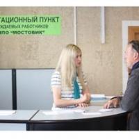 """На ярмарку вакансий пришли более 300 работников """"Мостовика"""""""
