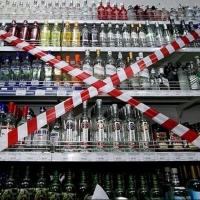 В Омске на четыре дня запретят продажу алкоголя