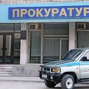 Следователей заставили провести проверку по жалобам на депутата Шушубаева