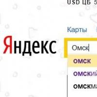 Омск оказался в топ-15 по запросам городов в «Яндексе»