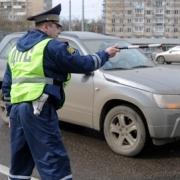 В российских законах разграничат опасное и неосторожное вождение