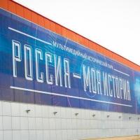Жителей Омской области поздравили с Днем Конституции Бурков и Варнавский