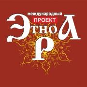 Омск окунется в мир этнической музыки
