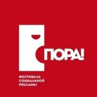 "В Омске настанет ""ПОРА!"""