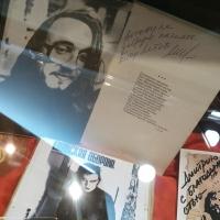 День рождения Егора Летова в Омске отметили открытием выставки