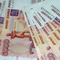 """В Омской области сотрудника """"Росгосстрах"""" оштрафовали на 60 тысяч рублей за навязывание услуг"""