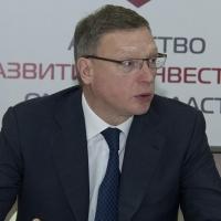 Александр Бурков согласен пересмотреть налоги и дотации для Омска