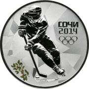 Омичи смогут вживую посмотреть хоккейный финал Сочи-2014 за 40 тысяч рублей