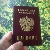 Омичи смогут получать паспорта и водительские удостоверения в МФЦ