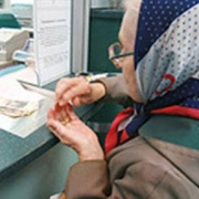 Пенсионеры СНГ имеют право на трудовую пенсию в любой стране Содружества