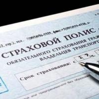 В Омске обнаружили партию поддельных полисов ОСАГО
