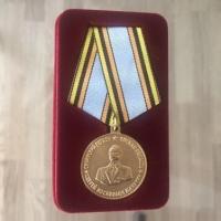 Заслуженные спортсмены Омска награждены медалями Манякина