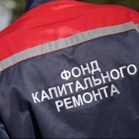 В омский фонд капремонта взяли алтайца