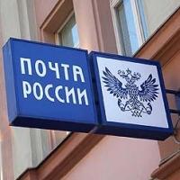 """Отделения """"Почты России"""" превратятся в книжные магазины"""