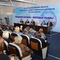 В Омске в рамках форума обсудили трудоустройство молодых специалистов