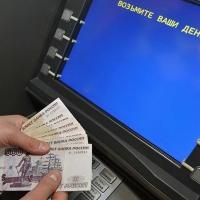 В Омской области неизвестные совершили налет на банкомат