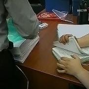 В налоговой инспекции провели обыск