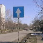 Общественные активисты проведут пикет против одностороннего движения на Ленина