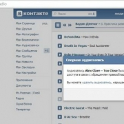 """Музыка """"ВКонтакте"""" останется бесплатной"""