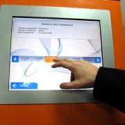 Автовокзалы Омской области подключат к единой системе продажи билетов