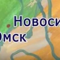 Появился мультфильм об Омске, созданный из детских рисунков