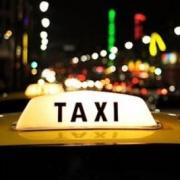 В Омске отметят День такси
