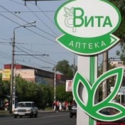 Омский суд рассмотрит дело о незаконной продаже сильнодействующего средства