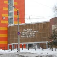 ОмГТУ вошел в первую сотню веб-популярных университетов мира