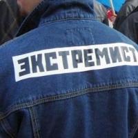 Новгородская полиция задержала омича-экстремиста