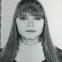 В праздничные дни в Омске пропала 17-летняя девушка
